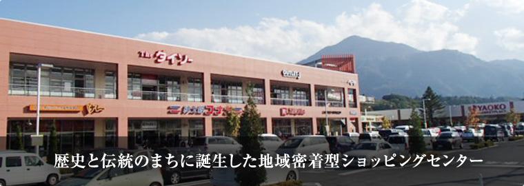 https://www.unicus-sc.jp/upload/Image/images/l_i_i_51_528351cd-f8fc-4647-ace8-9558d2ec3e51.jpg