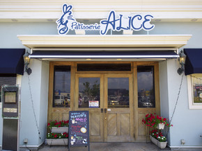 Patisserie ALICE
